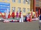 Конкурс дояров_8